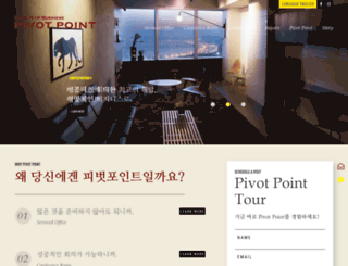 pivotoffice.com screenshot