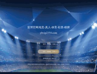 pixbaran.com screenshot