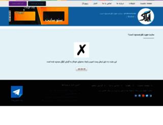 pixdownload.rozfa.ir screenshot