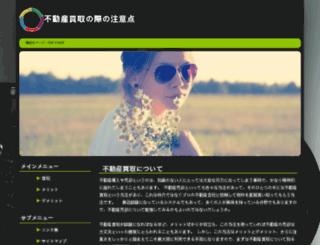 pixelbuzz.tv screenshot
