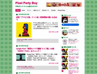 pixelpartyboy.com screenshot