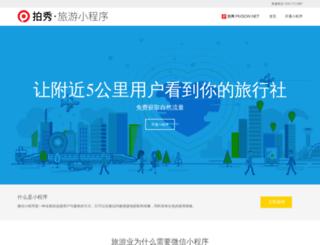 pixshow.net screenshot