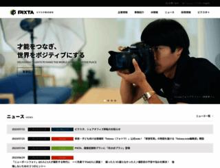 pixta.co.jp screenshot