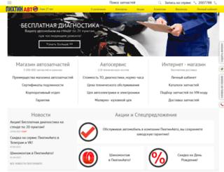 pixtinauto.ru screenshot