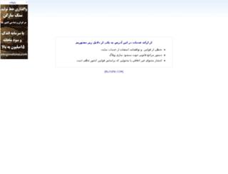 pixx2pix.blogfa.com screenshot
