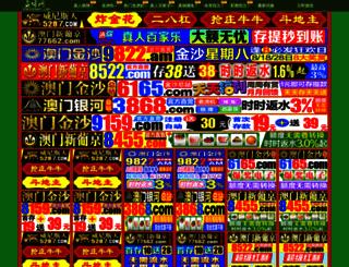 piyushshekhar.com screenshot