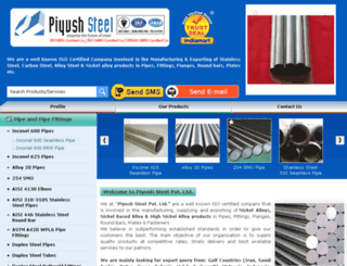 piyushsteel.co.in screenshot