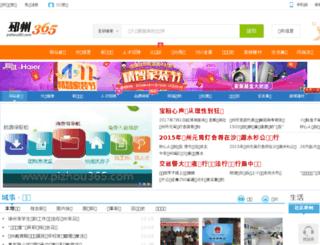 pizhou365.com screenshot