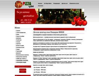 pizzaviky.com screenshot
