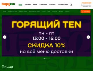 pizzerio.ru screenshot