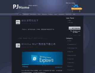 pjhome.net screenshot