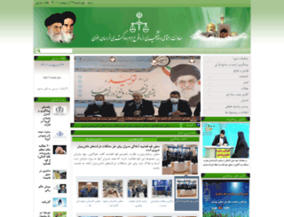 pjorm.mashhad.ir screenshot