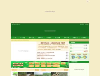 pjq.ahhzs.com screenshot