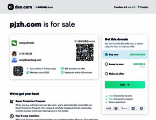 pjzh.com screenshot