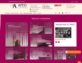 pk-argo.ru screenshot