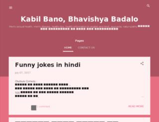 pk13health.blogspot.in screenshot