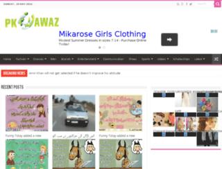 pkawaz.com screenshot