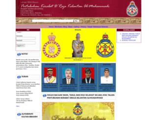 pkdk-almuhammadi.com screenshot