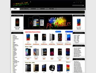 pkmobiles.com screenshot