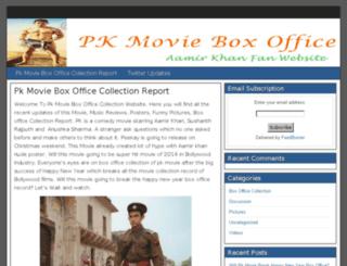 pkmovieboxoffice.com screenshot