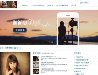 pkniuzai.com screenshot