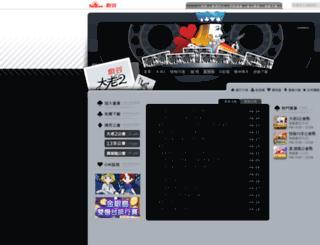 pkonline.com.tw screenshot