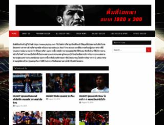pkphp.com screenshot