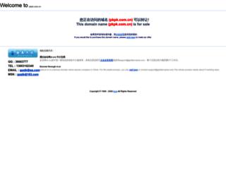 pkpk.com.cn screenshot