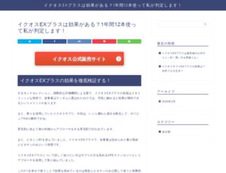 pkpoint.net screenshot