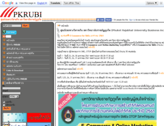 pkrubi.com screenshot