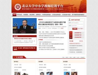 pku.eyunji.com screenshot