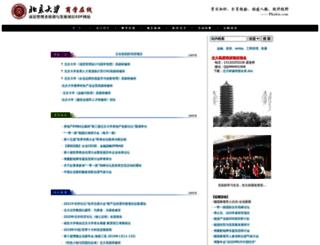 pkubiz.com screenshot