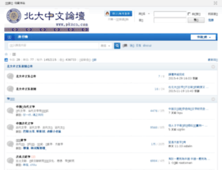 pkucn.com screenshot