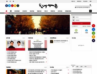 pkukorea.org screenshot