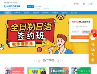 pkusky.com screenshot