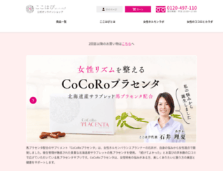 placentaya.com screenshot