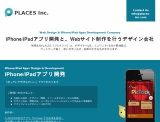 places-inc.com screenshot