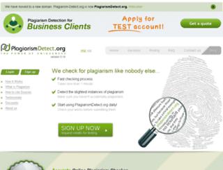 plagiarismdetect.com screenshot