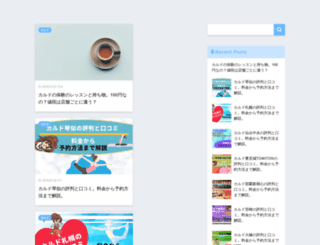 plaisir-salon.com screenshot