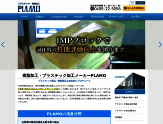 plamo-k.com screenshot