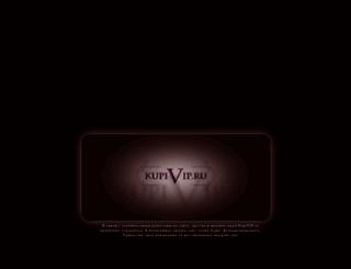 planb2.kupivip.ru screenshot