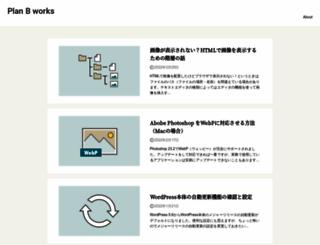 planbworks.net screenshot