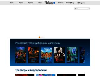 planes.disney.ru screenshot