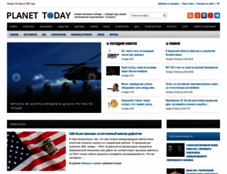 planet-today.ru screenshot
