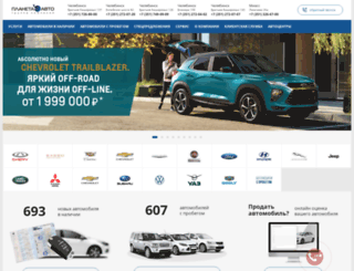 planeta-avto.ru screenshot