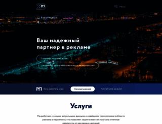 planeta-media.ru screenshot