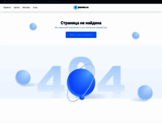 planeta.ru screenshot
