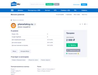 planetatoy.ru screenshot