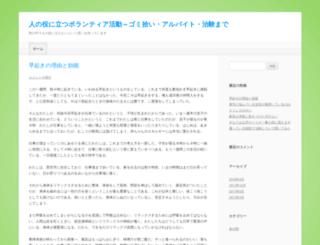 planete-psp.com screenshot