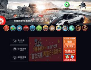 planetmaryse.com screenshot